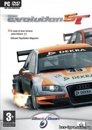 гонки 2013 года на компьютер: